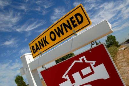 REO listings are nothing more than foreclosure that are using a less known acronym.